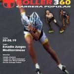 Cartel Feria 2019 A4